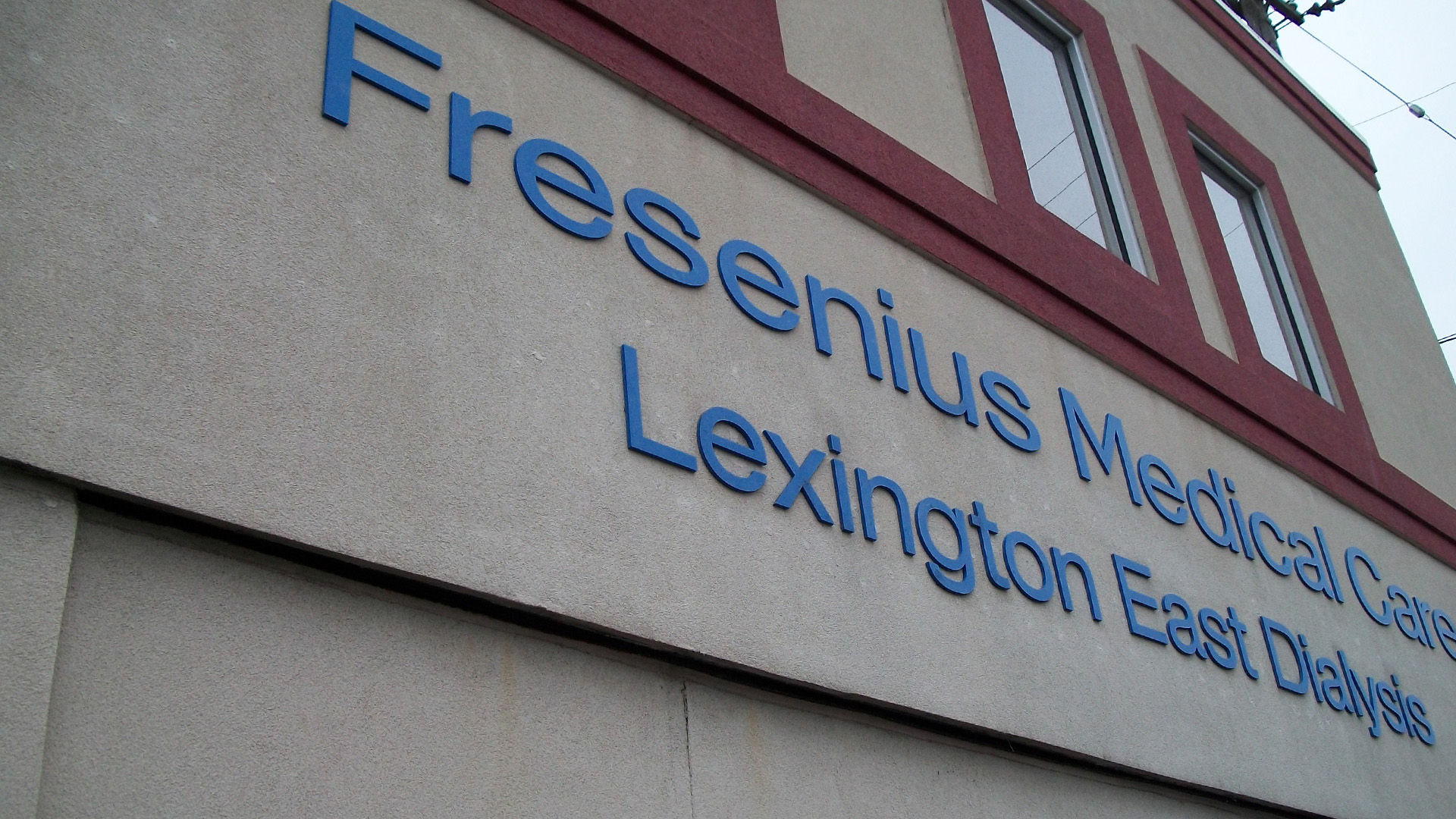 Fresenius dialysis Lexington company lettering
